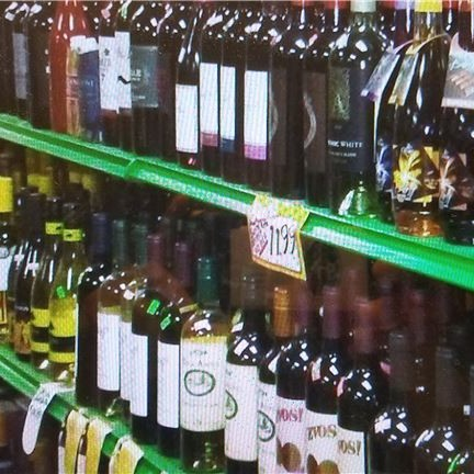 Unique Liquor Store with Grocery